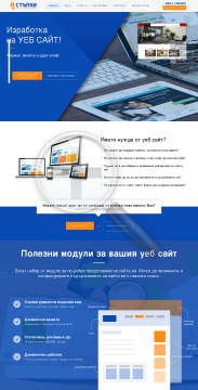 4Stupki Website Builder Professional Website Yearly Billing preview. Click for more details