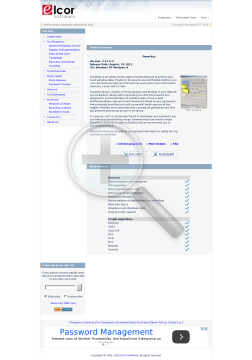 PowerKey Site License preview. Click for more details