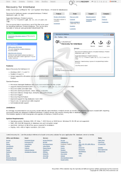 Recovery for Interbase Standard License preview. Click for more details